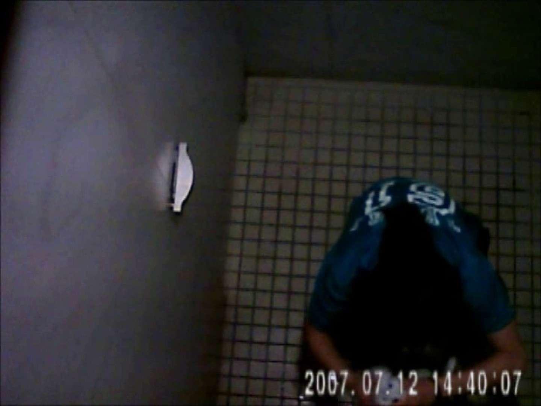 水着ギャル達への挑戦状!そこに罠がありますから!Vol.26 トイレ おめこ無修正動画無料 56pic 47