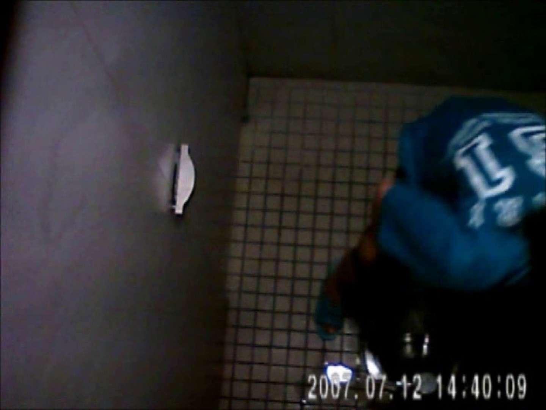 水着ギャル達への挑戦状!そこに罠がありますから!Vol.26 トイレ おめこ無修正動画無料 56pic 55
