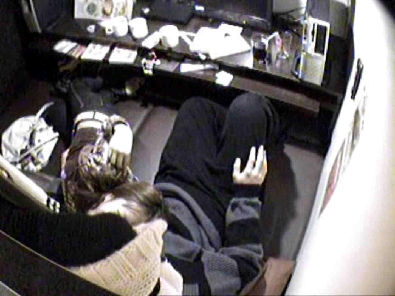 インターネットカフェの中で起こっている出来事 vol.012 OLの実態  71pic 10