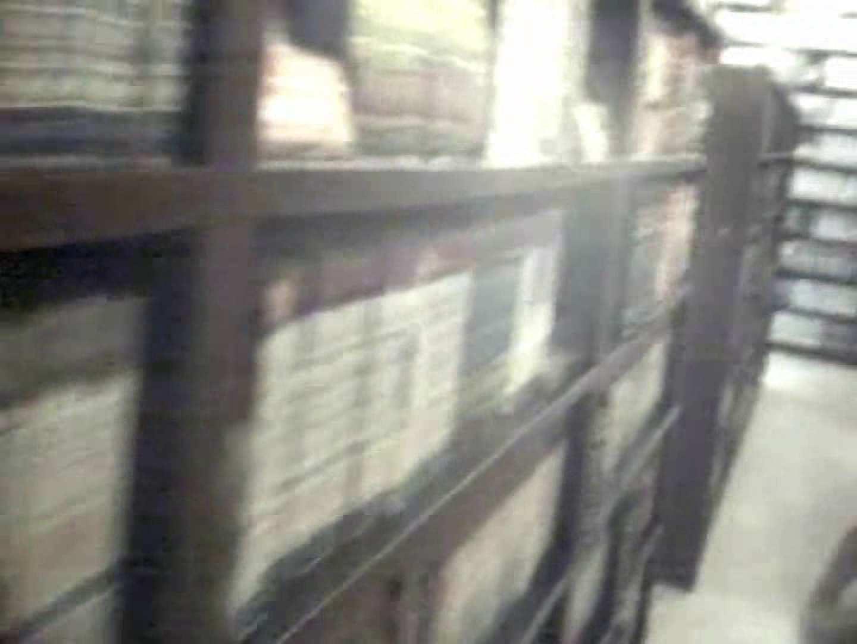 インターネットカフェの中で起こっている出来事 vol.012 OLの実態 | カップル  71pic 23