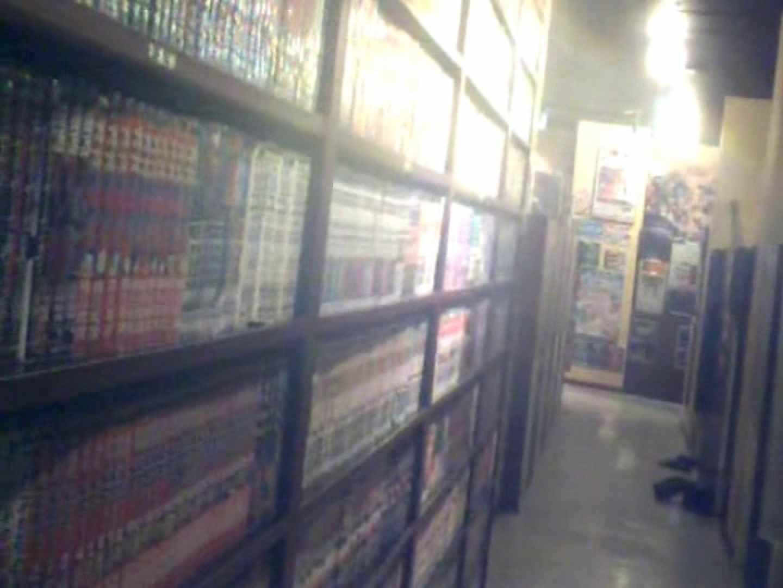 インターネットカフェの中で起こっている出来事 vol.012 OLの実態  71pic 28