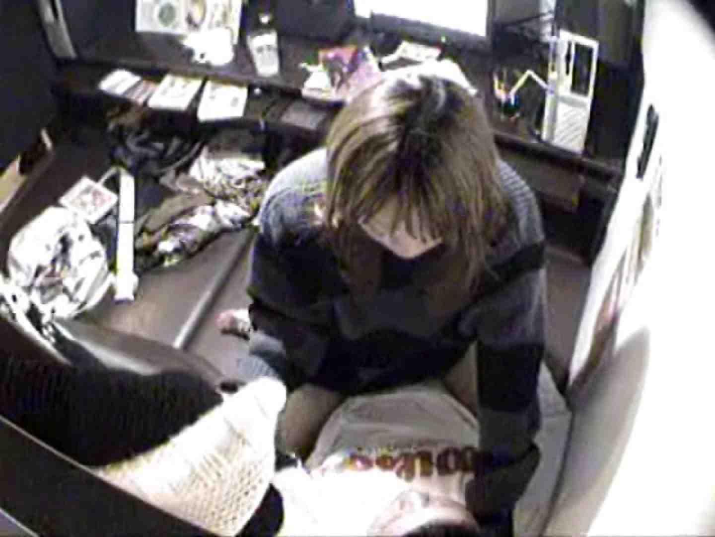 インターネットカフェの中で起こっている出来事 vol.012 OLの実態  71pic 48