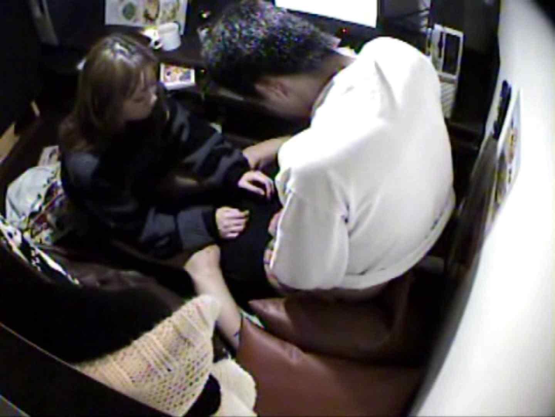 インターネットカフェの中で起こっている出来事 vol.012 OLの実態  71pic 70