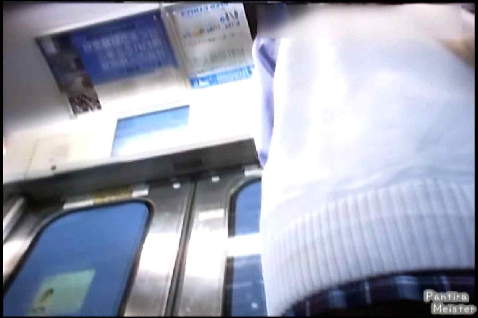 オリジナルパンチラNO.02通勤電車内、背中まで丸見え!! 車 AV無料動画キャプチャ 90pic 75