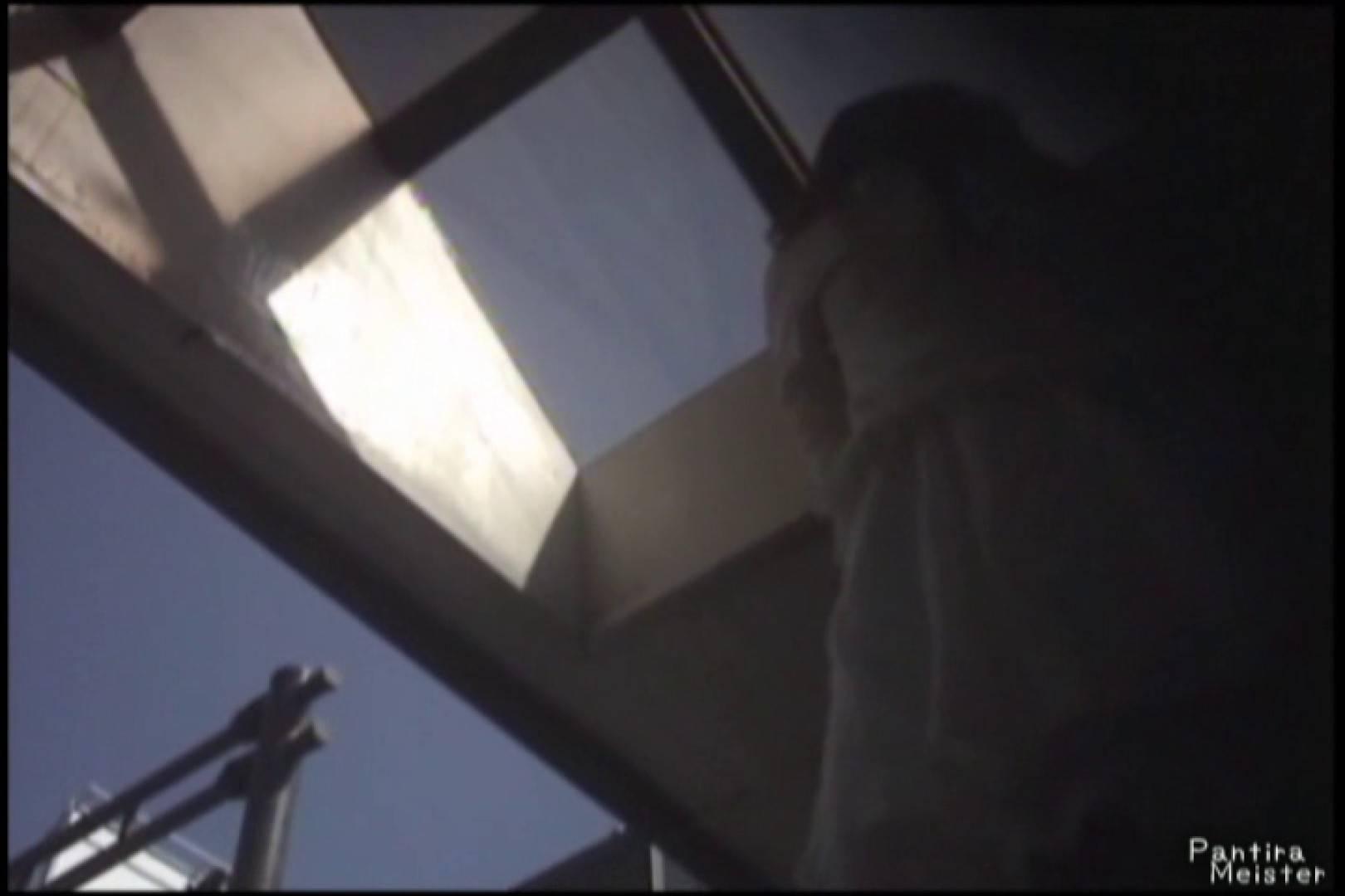 オリジナルパンチラNO.006ムチムチの生足 パンチラ放出 覗き性交動画流出 60pic 26