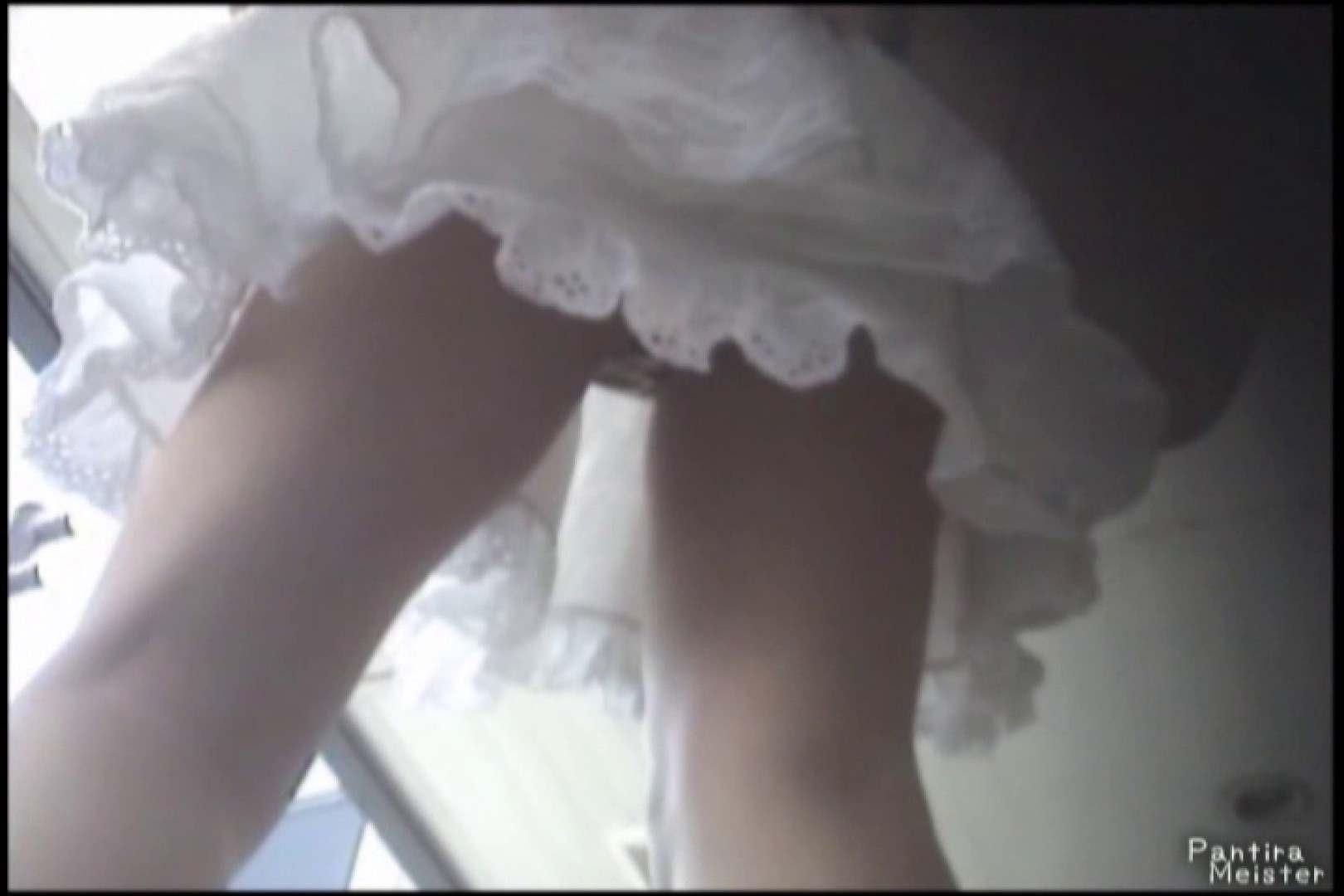 オリジナルパンチラNO.006ムチムチの生足 パンチラ放出 覗き性交動画流出 60pic 29