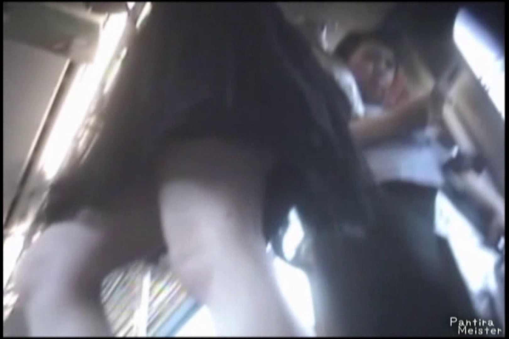 オリジナルパンチラNO.006ムチムチの生足 パンチラ放出 覗き性交動画流出 60pic 53