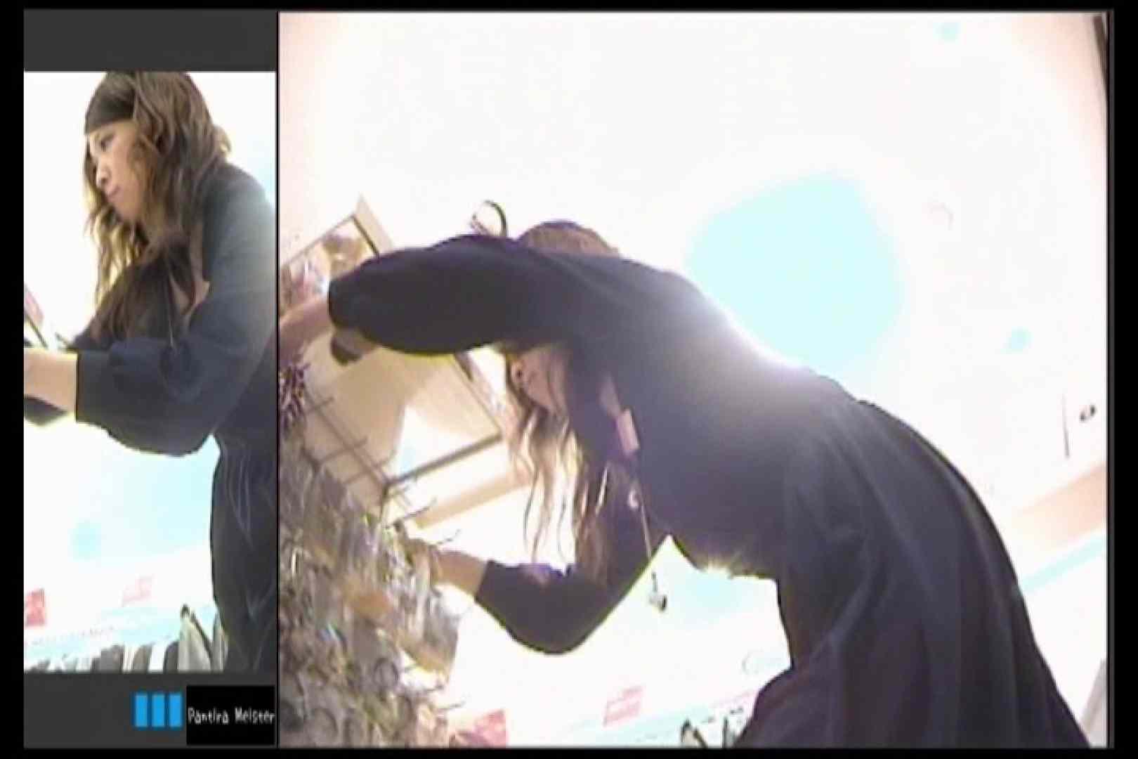 巨乳 乳首:オリジナルパンチラ No.012 モリマン:ピープフォックス(盗撮狐)