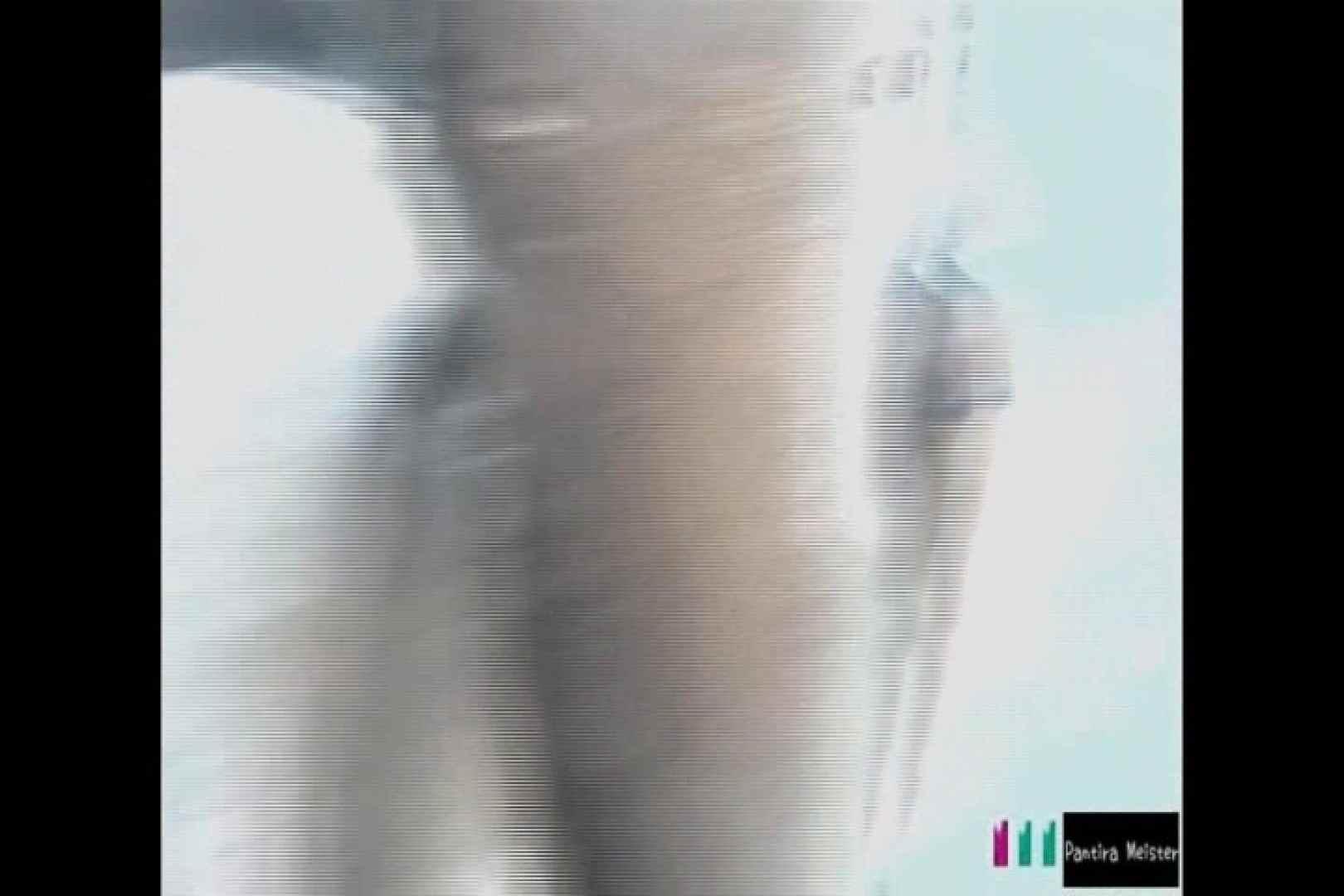 オリジナルパンチラ No.021 網 チラ   パンチラ放出  73pic 29
