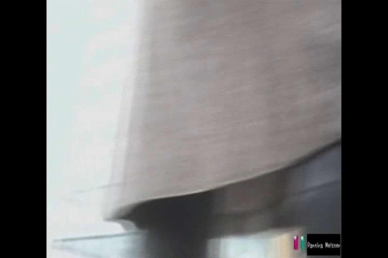 オリジナルパンチラ No.021 網 チラ   パンチラ放出  73pic 71