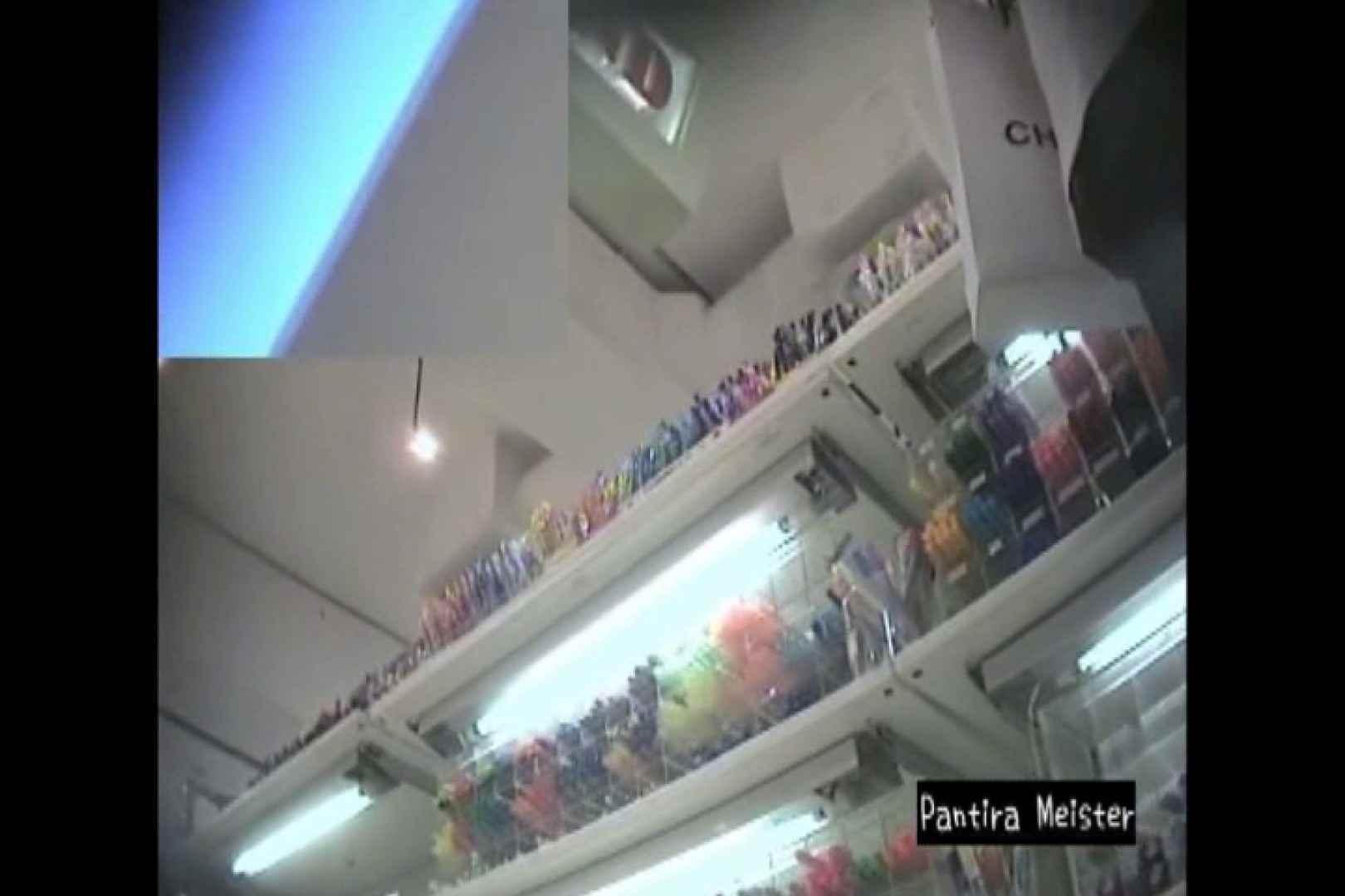 オリジナルパンチラ No.059 パンチラ放出 盗み撮りAV無料動画キャプチャ 70pic 2