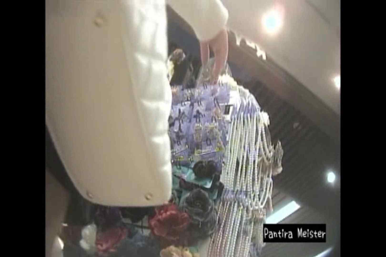 オリジナルパンチラ No.059 パンチラ放出 盗み撮りAV無料動画キャプチャ 70pic 44