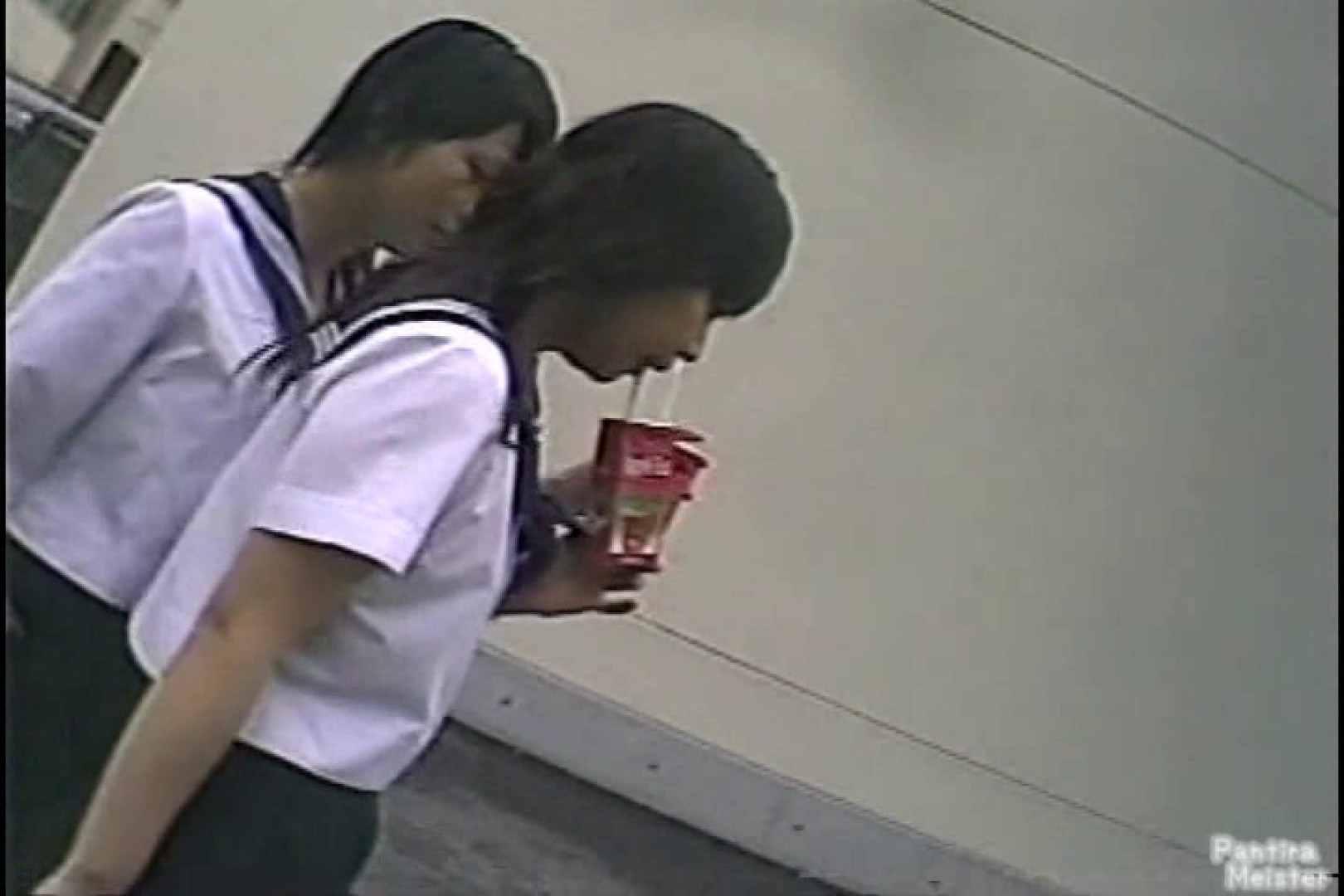 巨乳 乳首:オリジナルパンチラ No.073:ピープフォックス(盗撮狐)