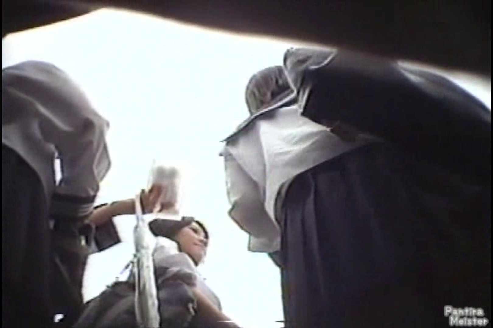 巨乳 乳首:オリジナルパンチラ No.075:ピープフォックス(盗撮狐)