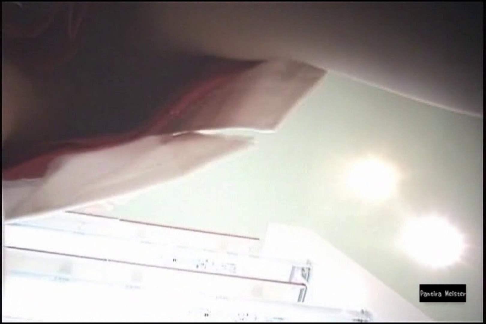 オリジナルパンチラ No.101 チラ   テクニック  66pic 7
