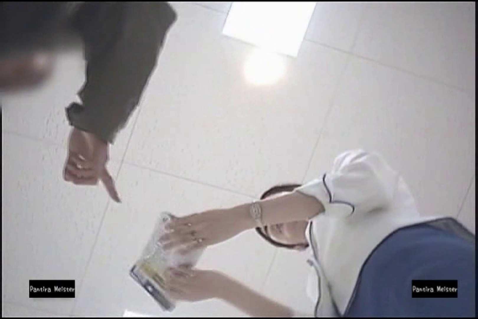 オリジナルパンチラ No.103 チラ 盗み撮りオマンコ動画キャプチャ 62pic 38