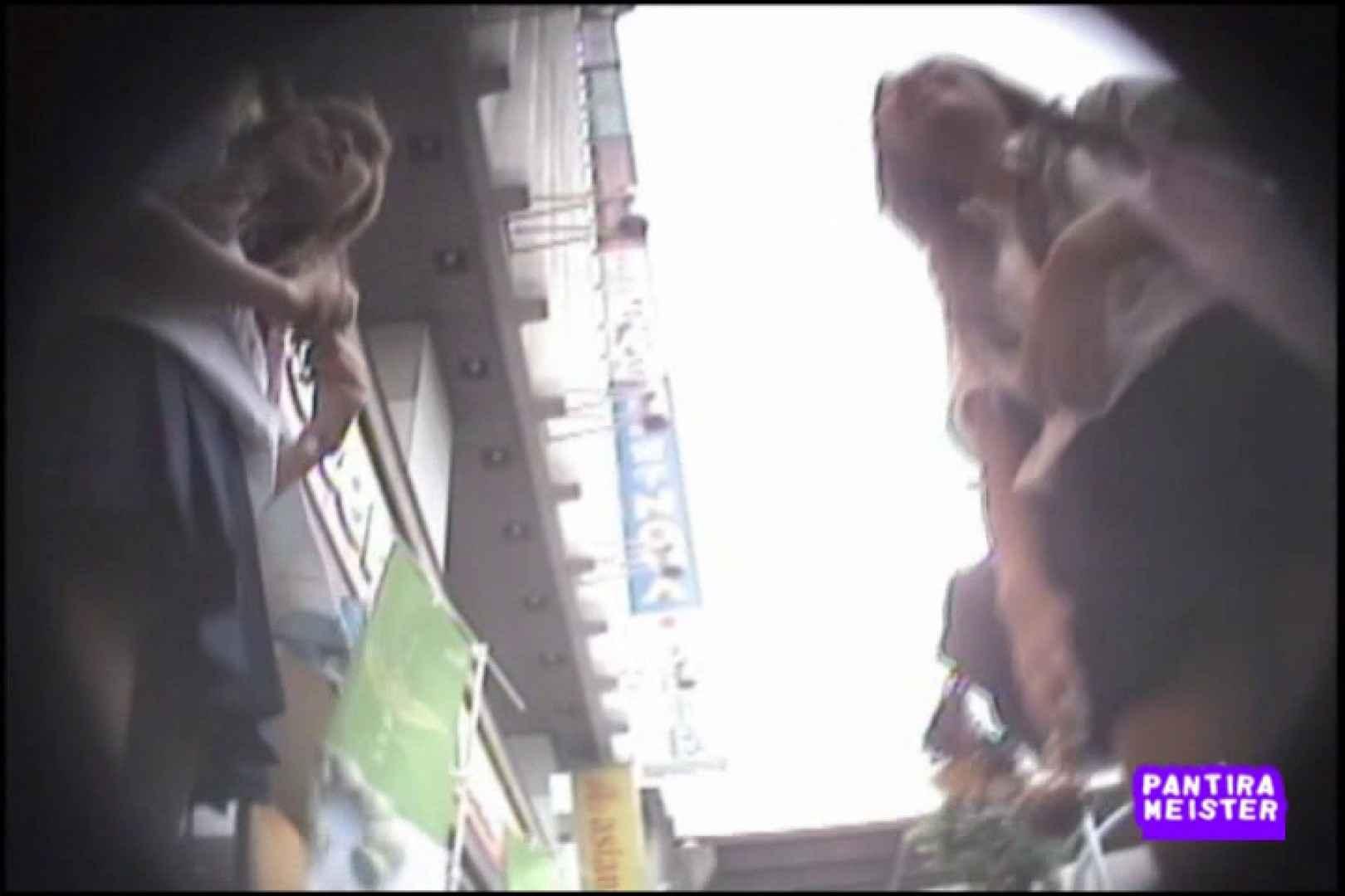 オリジナルパンチラ No.123 パンチラ放出 盗撮オメコ無修正動画無料 94pic 32