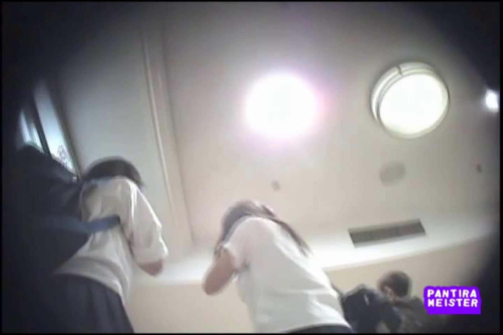 オリジナルパンチラ No.123 パンチラ放出 盗撮オメコ無修正動画無料 94pic 71