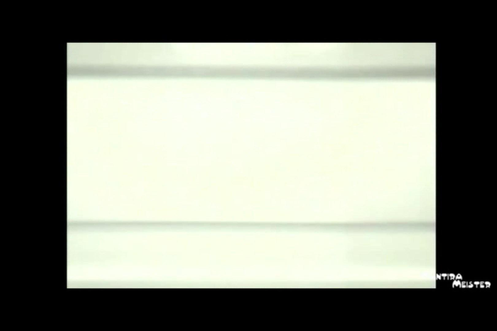 オリジナルパンチラ No.131 チラ 隠し撮りすけべAV動画紹介 51pic 2