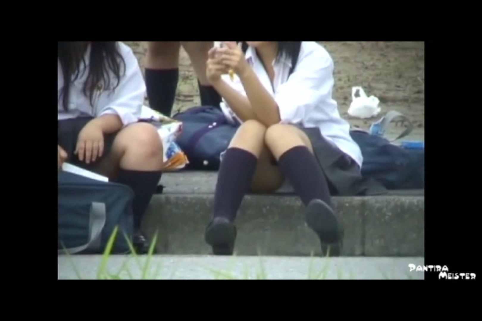 オリジナルパンチラ No.131 チラ 隠し撮りすけべAV動画紹介 51pic 8