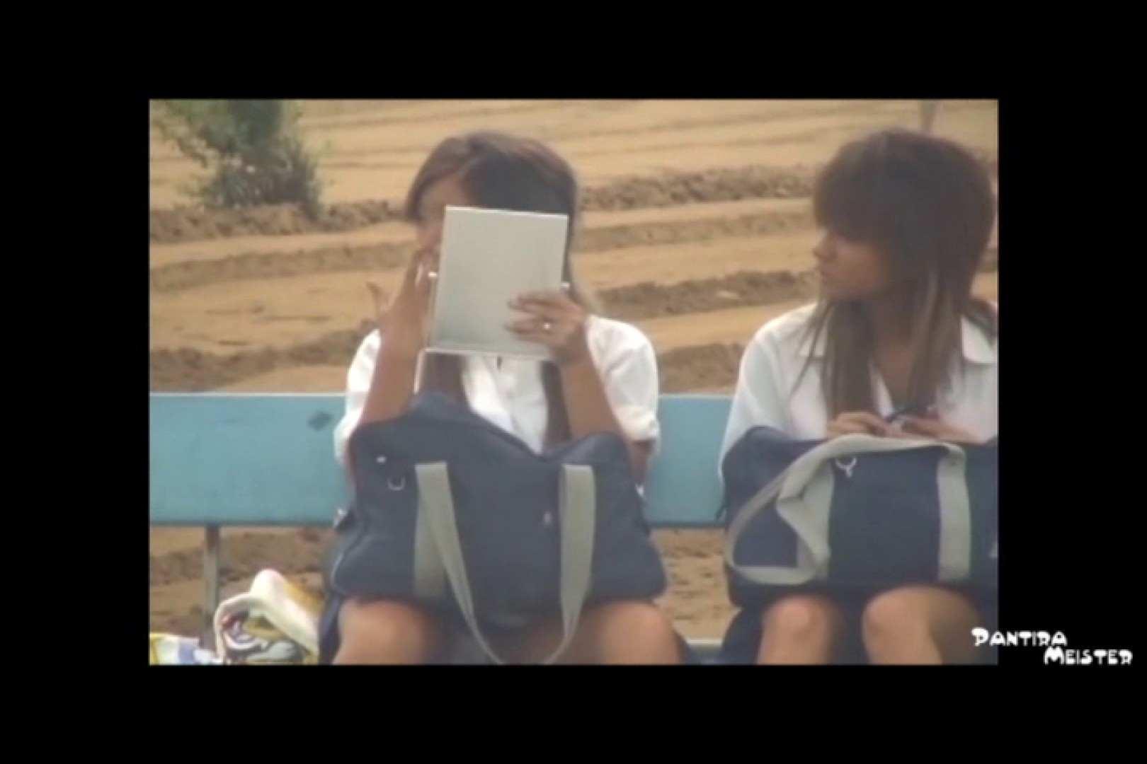 オリジナルパンチラ No.131 チラ 隠し撮りすけべAV動画紹介 51pic 44