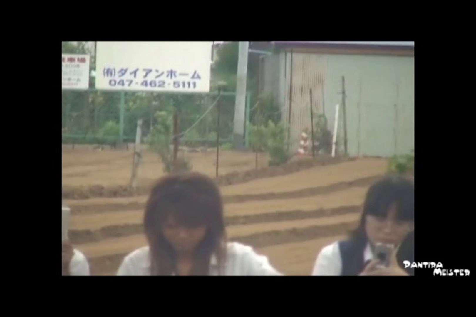 オリジナルパンチラ No.131 チラ 隠し撮りすけべAV動画紹介 51pic 47