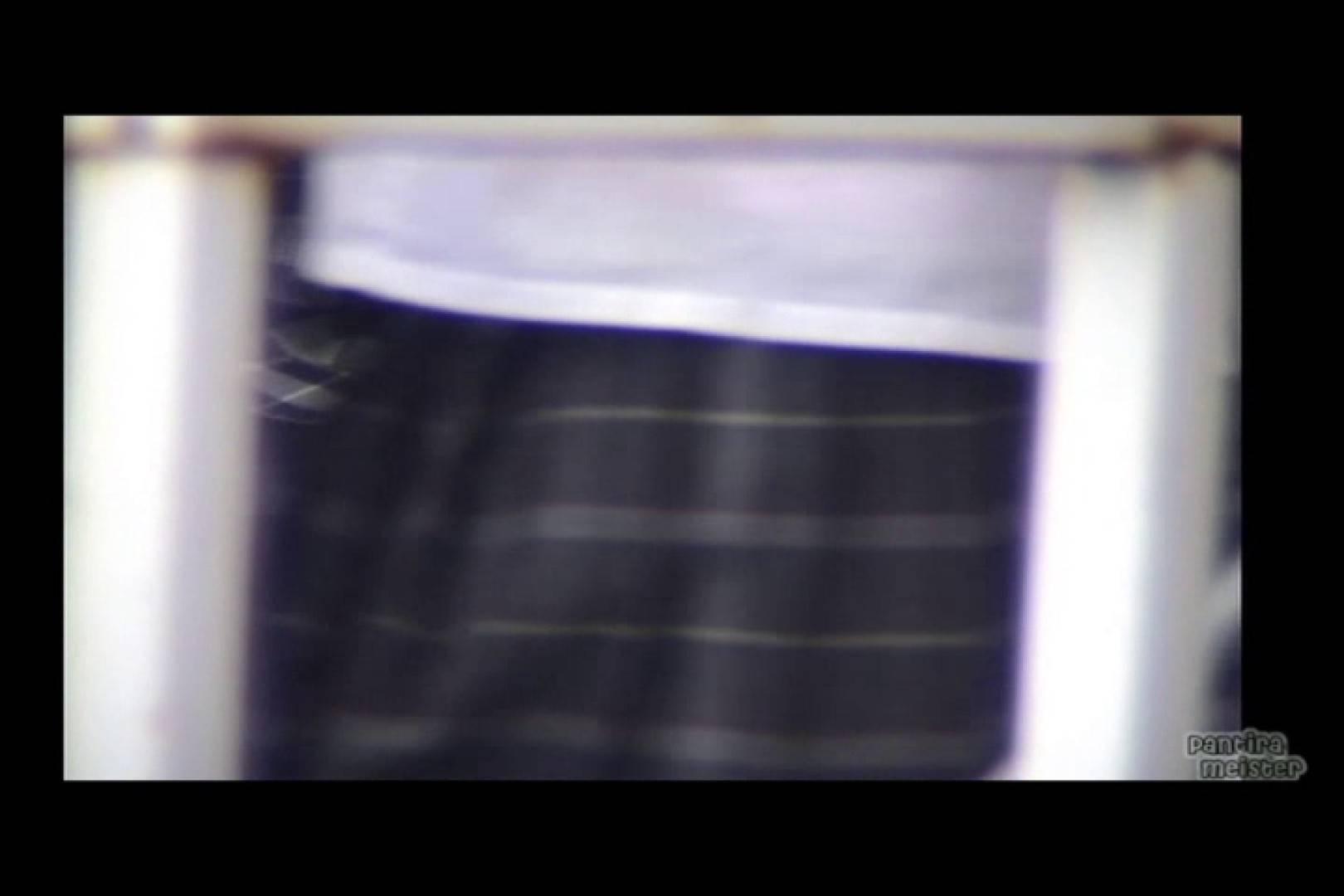 オリジナルパンチラ No.192 テクニック ワレメ無修正動画無料 70pic 65