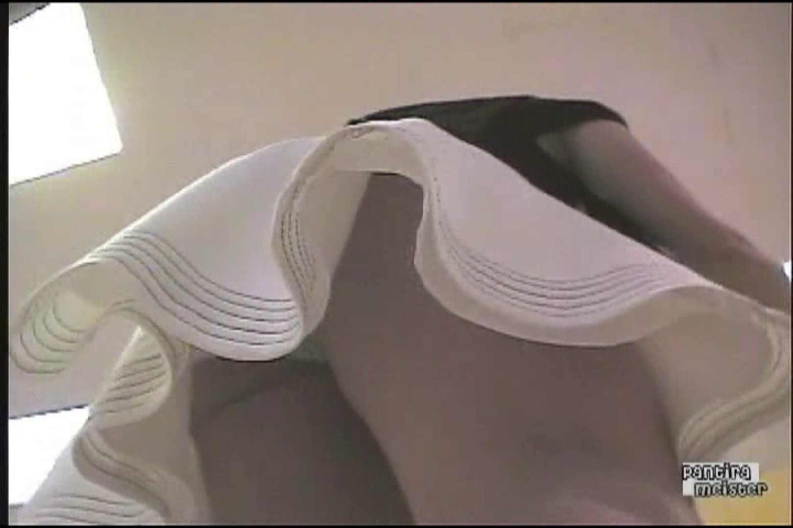 オリジナルパンチラ No.198 パンチラ放出 覗きワレメ動画紹介 73pic 59