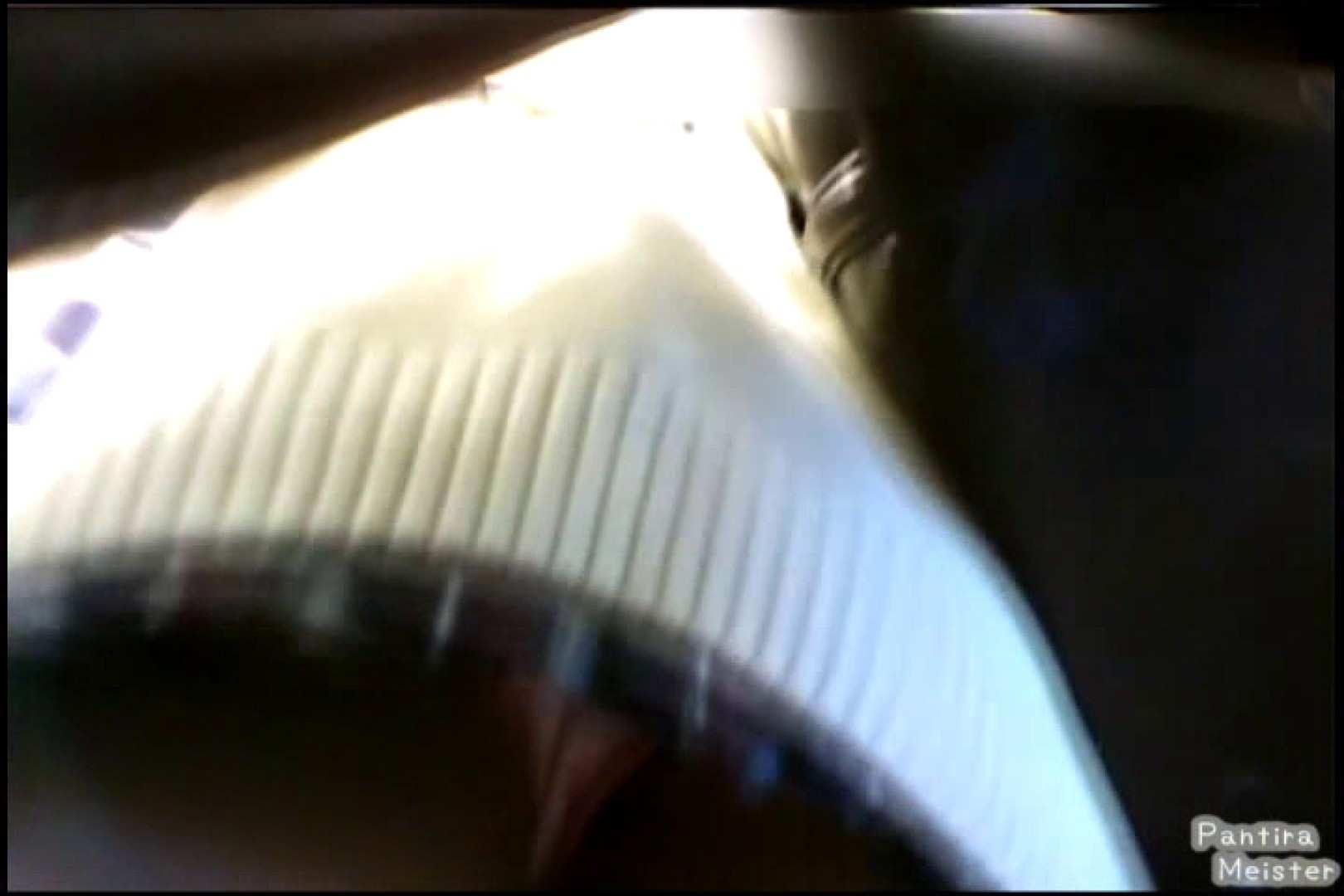 オリジナルパンチラ No.210 パンチラ放出  69pic 27
