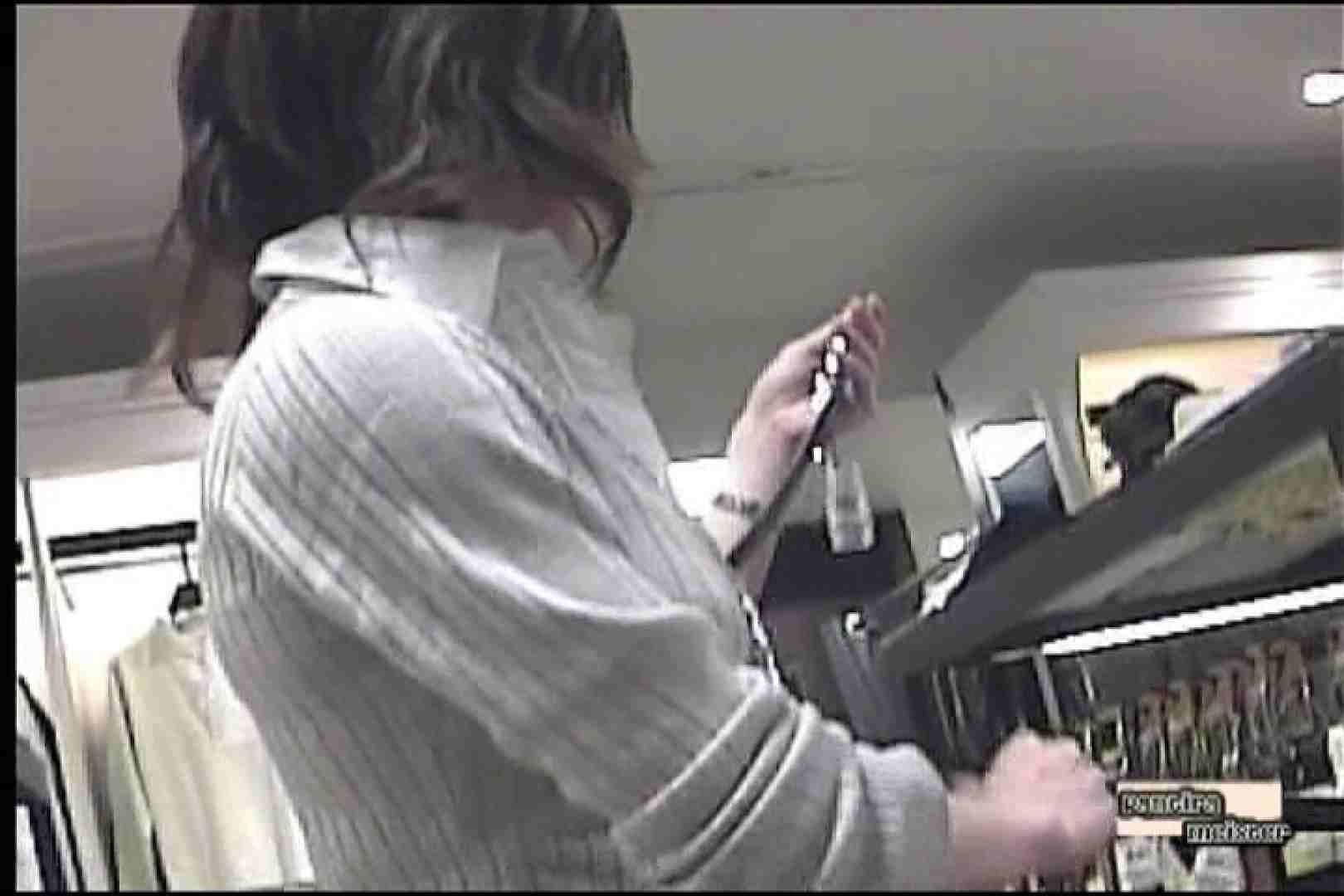 オリジナルパンチラ No.219 チラ 盗撮エロ画像 30pic 20
