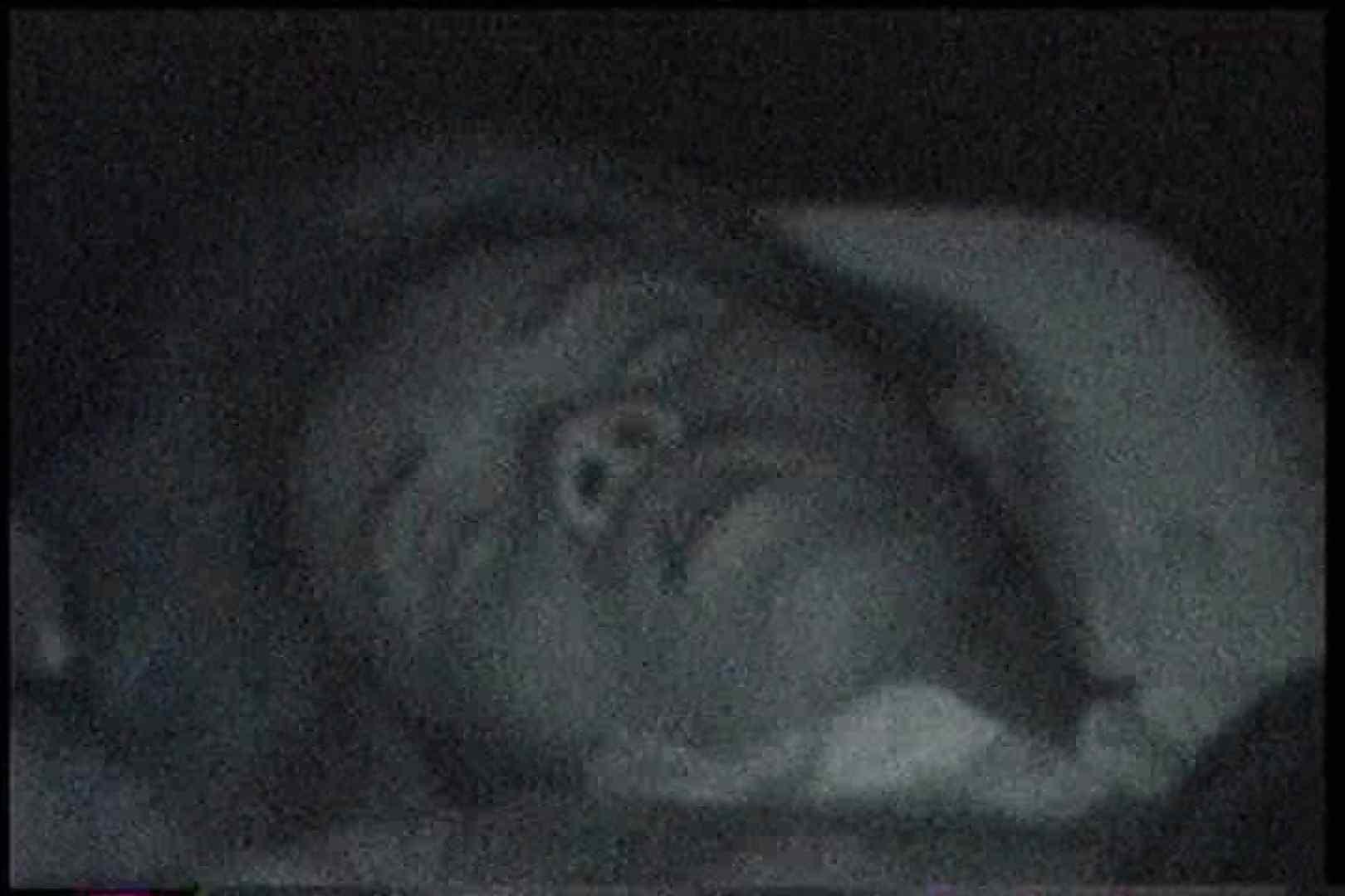 充血監督の深夜の運動会Vol.168前編 クンニ | 手マン  43pic 17