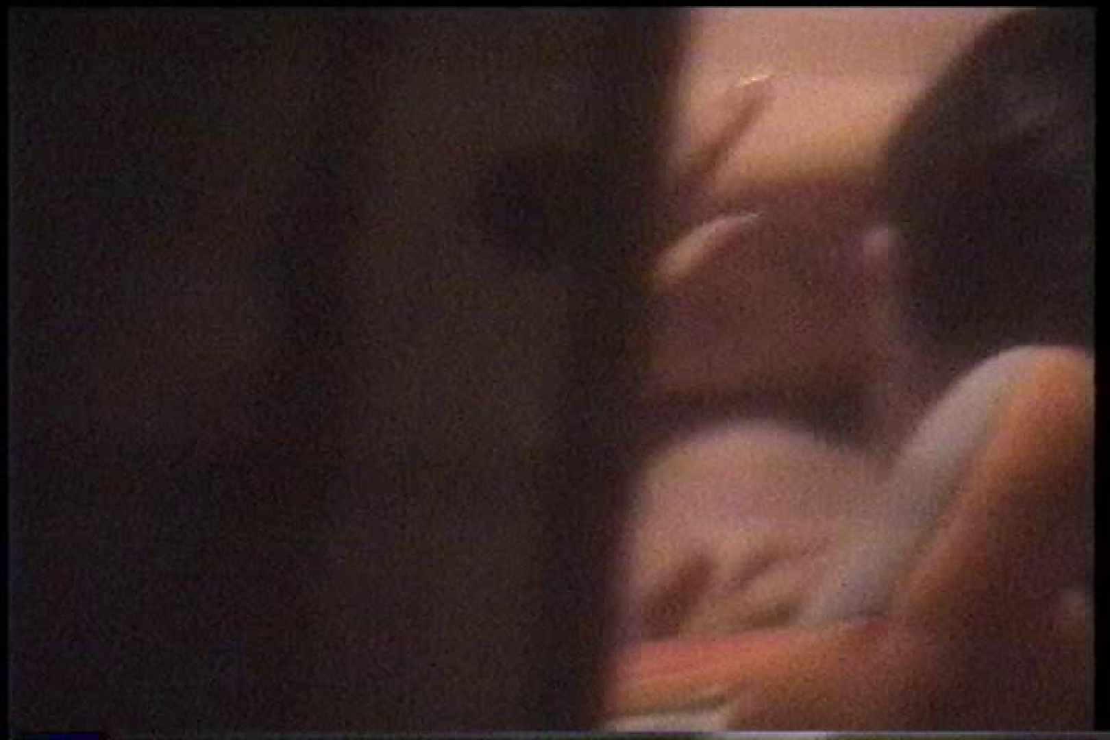 充血監督の深夜の運動会Vol.177 後編 カップル   OLの実態  84pic 9