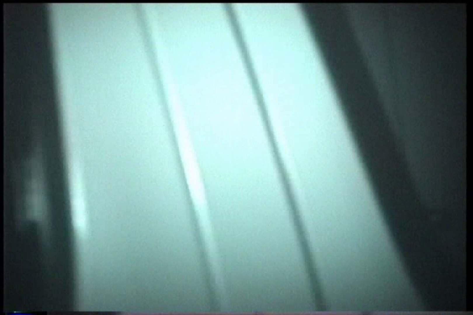 充血監督の深夜の運動会Vol.177 後編 カップル   OLの実態  84pic 23