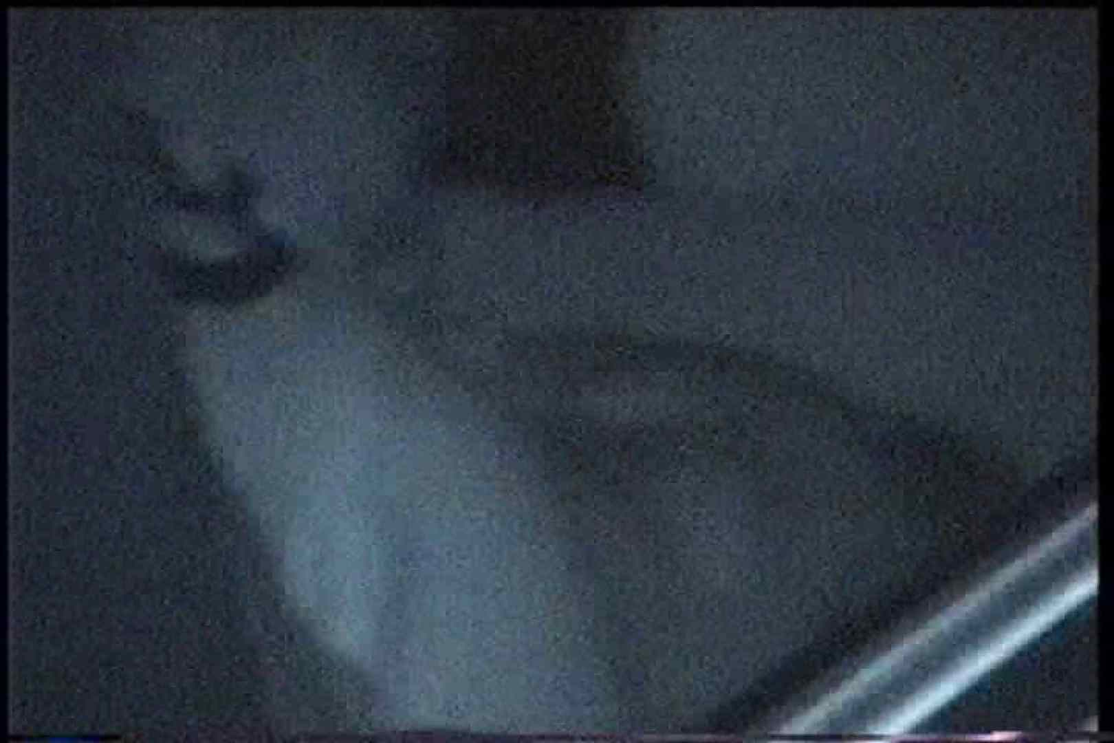 充血監督の深夜の運動会Vol.178 OLの実態  73pic 60