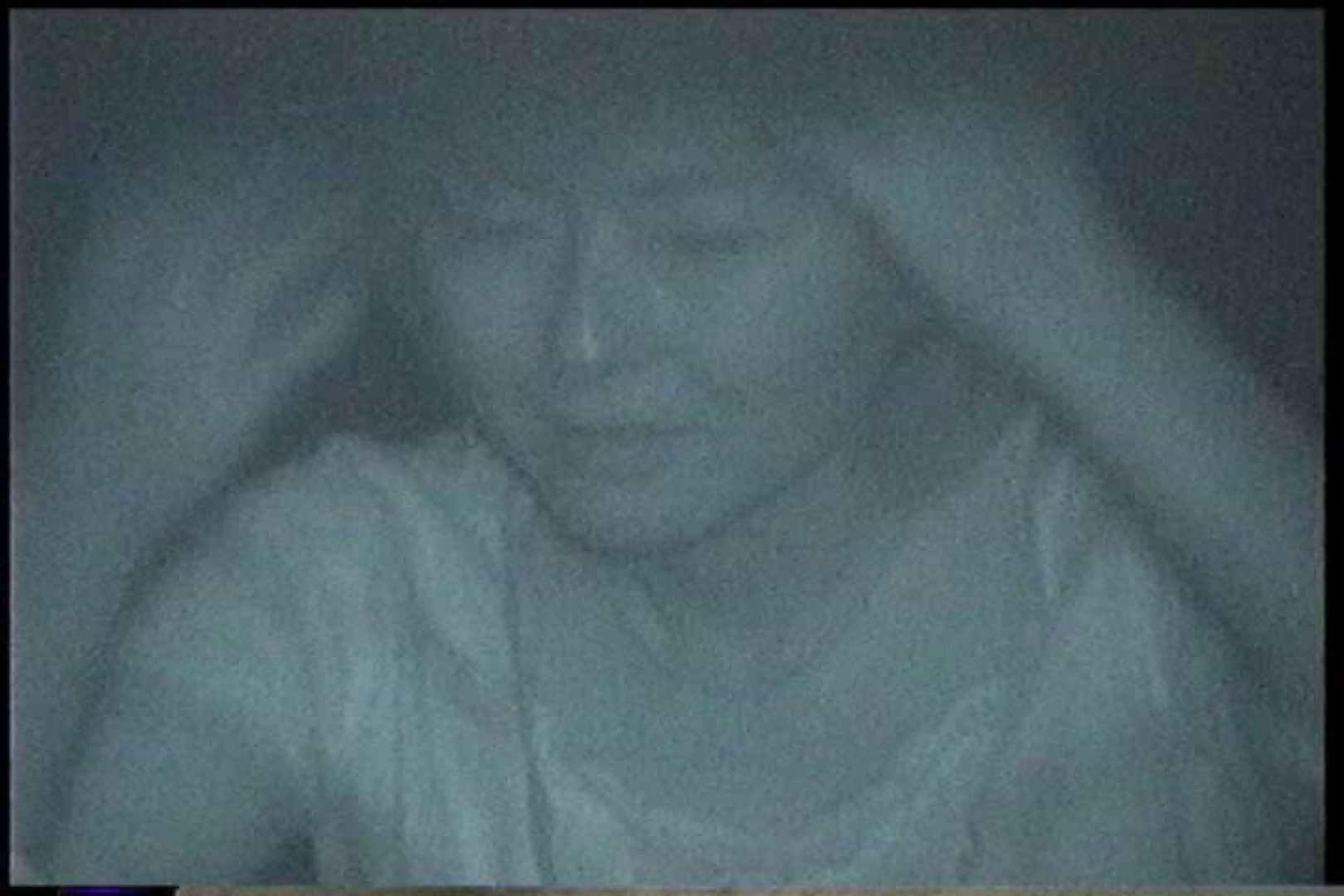 充血監督の深夜の運動会Vol.179 OLの実態 隠し撮りセックス画像 89pic 20