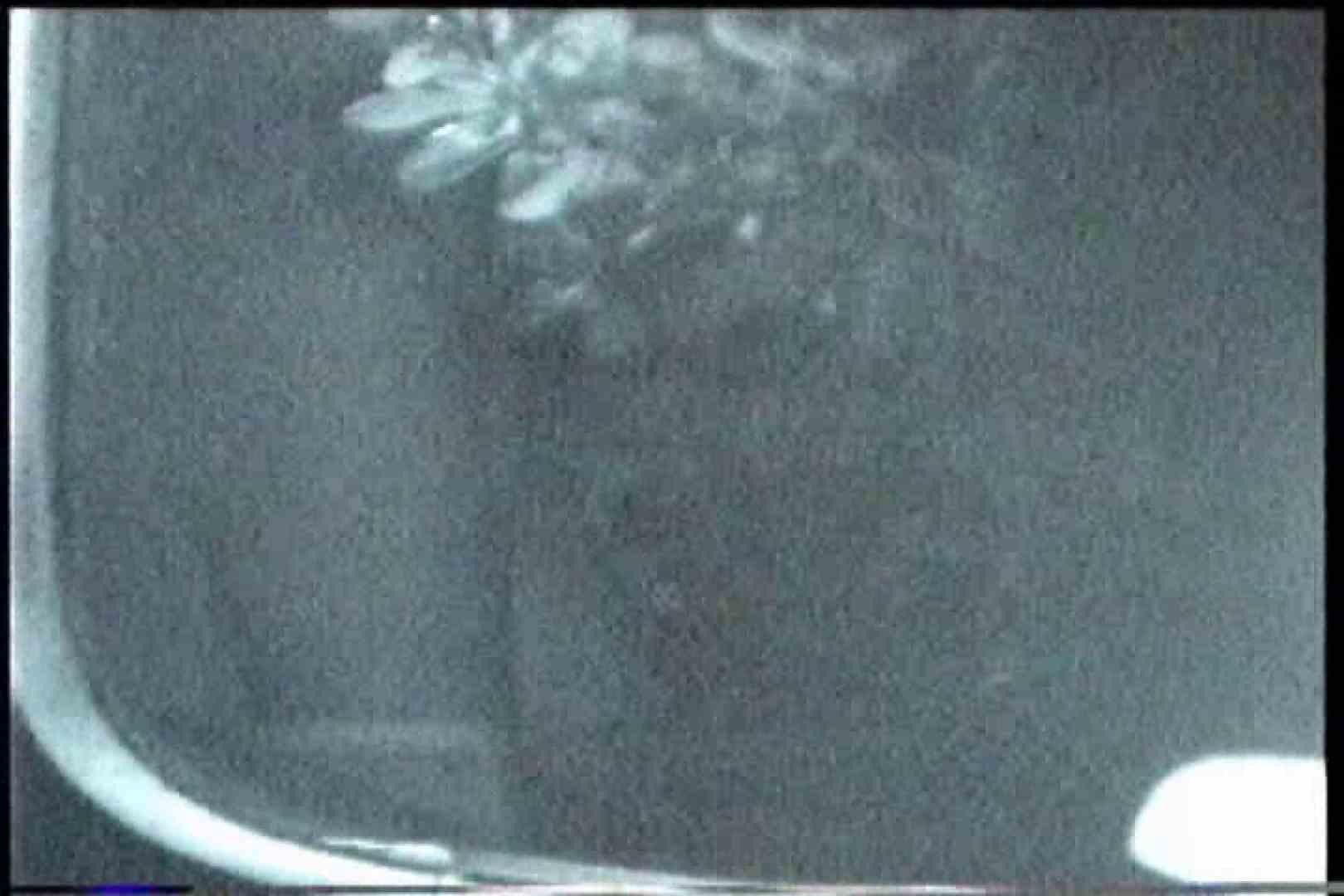 充血監督の深夜の運動会Vol.182 カップル セックス画像 30pic 18