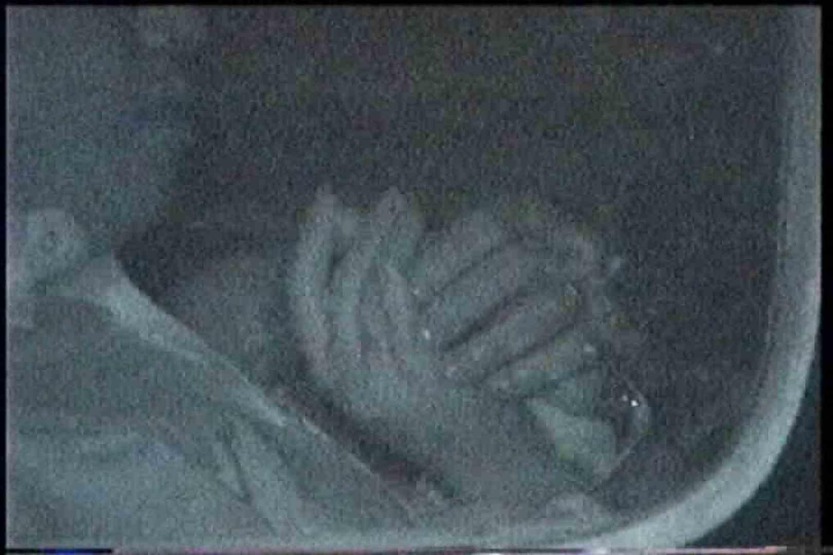 充血監督の深夜の運動会Vol.182 手マン 隠し撮りおまんこ動画流出 30pic 24