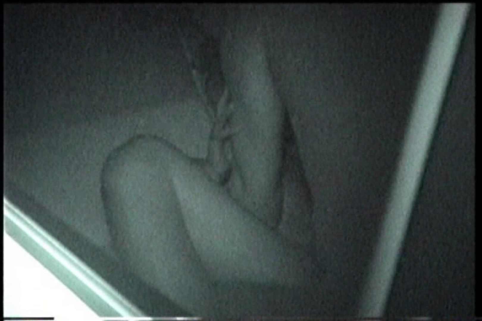 充血監督の深夜の運動会Vol.189 車 覗きおまんこ画像 27pic 16