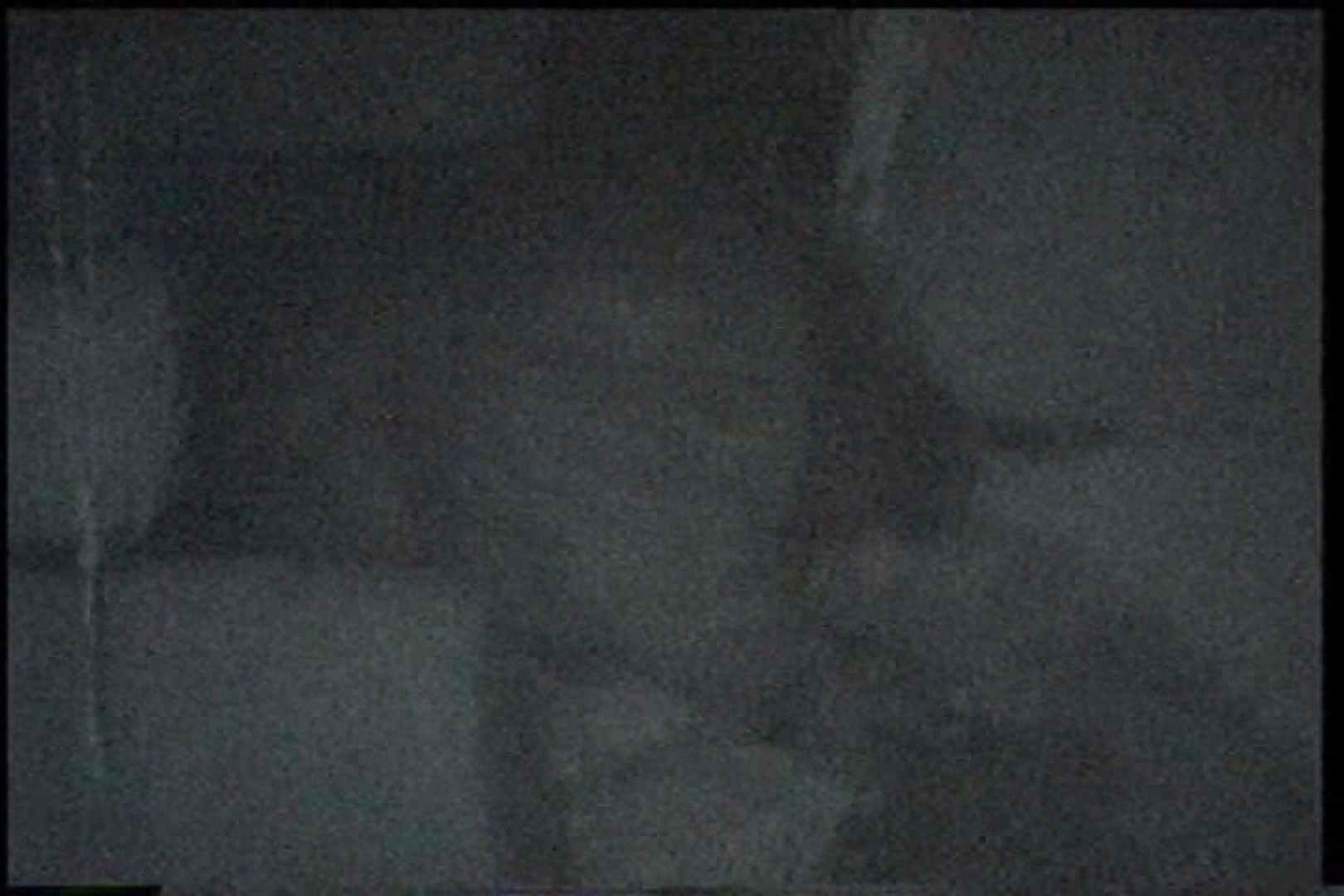 充血監督の深夜の運動会Vol.194 カップル ワレメ無修正動画無料 92pic 2