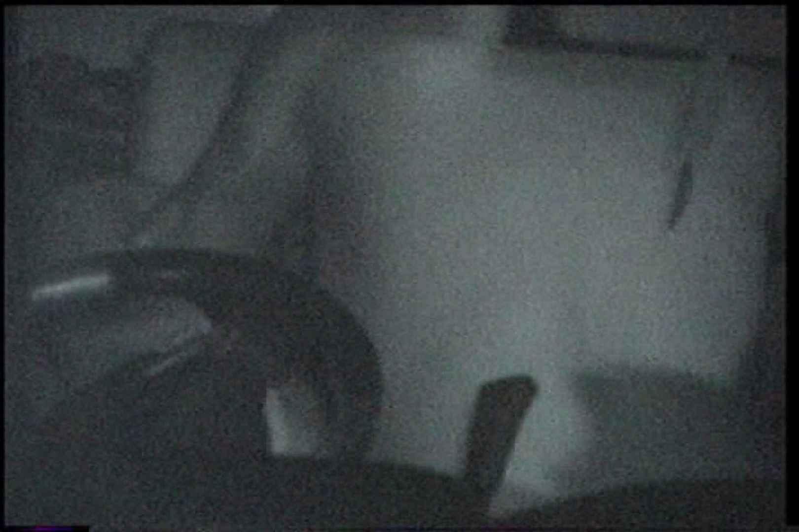 充血監督の深夜の運動会Vol.194 カップル ワレメ無修正動画無料 92pic 53