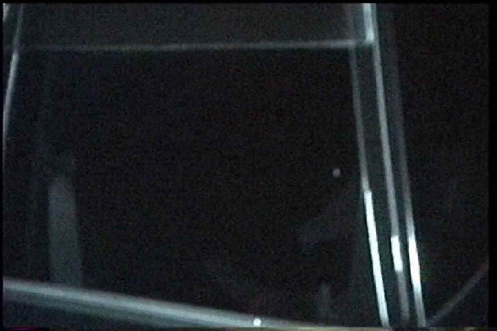 充血監督の深夜の運動会Vol.194 OLの実態  92pic 78