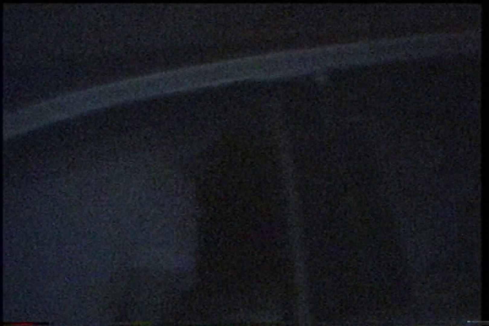 充血監督の深夜の運動会Vol.196 OLの実態  82pic 54
