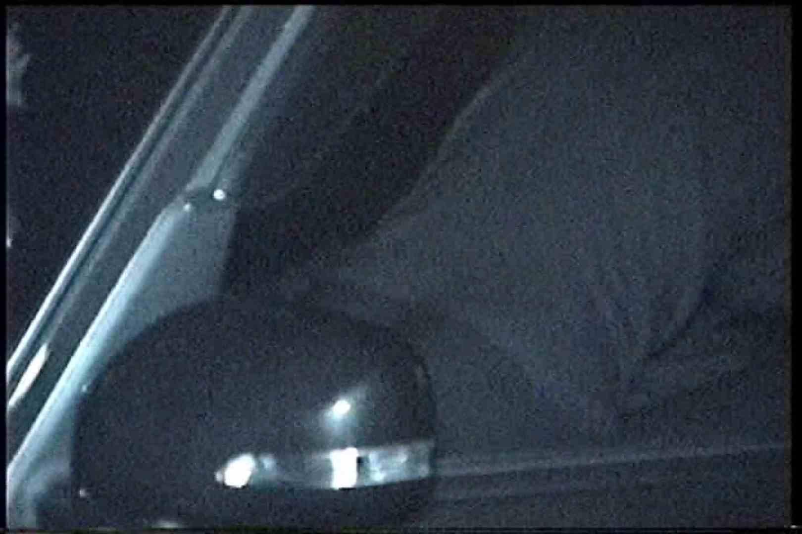 充血監督の深夜の運動会Vol.199 OLの実態 盗撮エロ画像 80pic 5