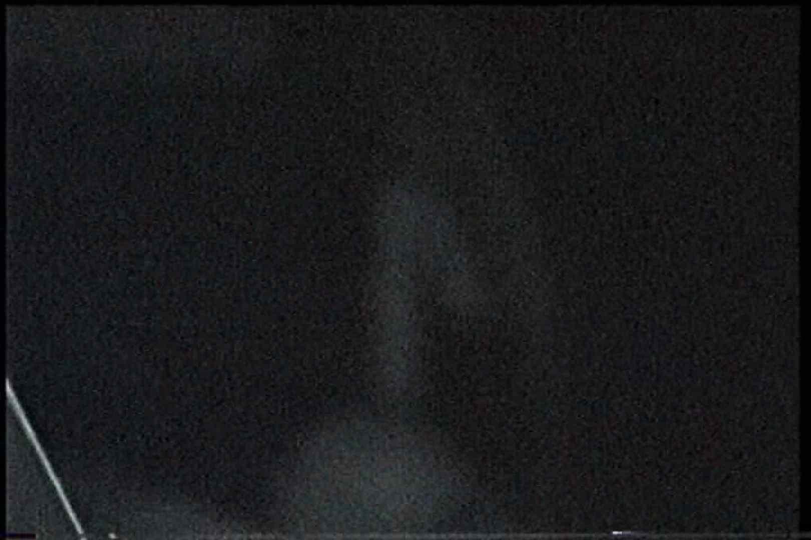 充血監督の深夜の運動会Vol.199 おまんこ無修正  80pic 9