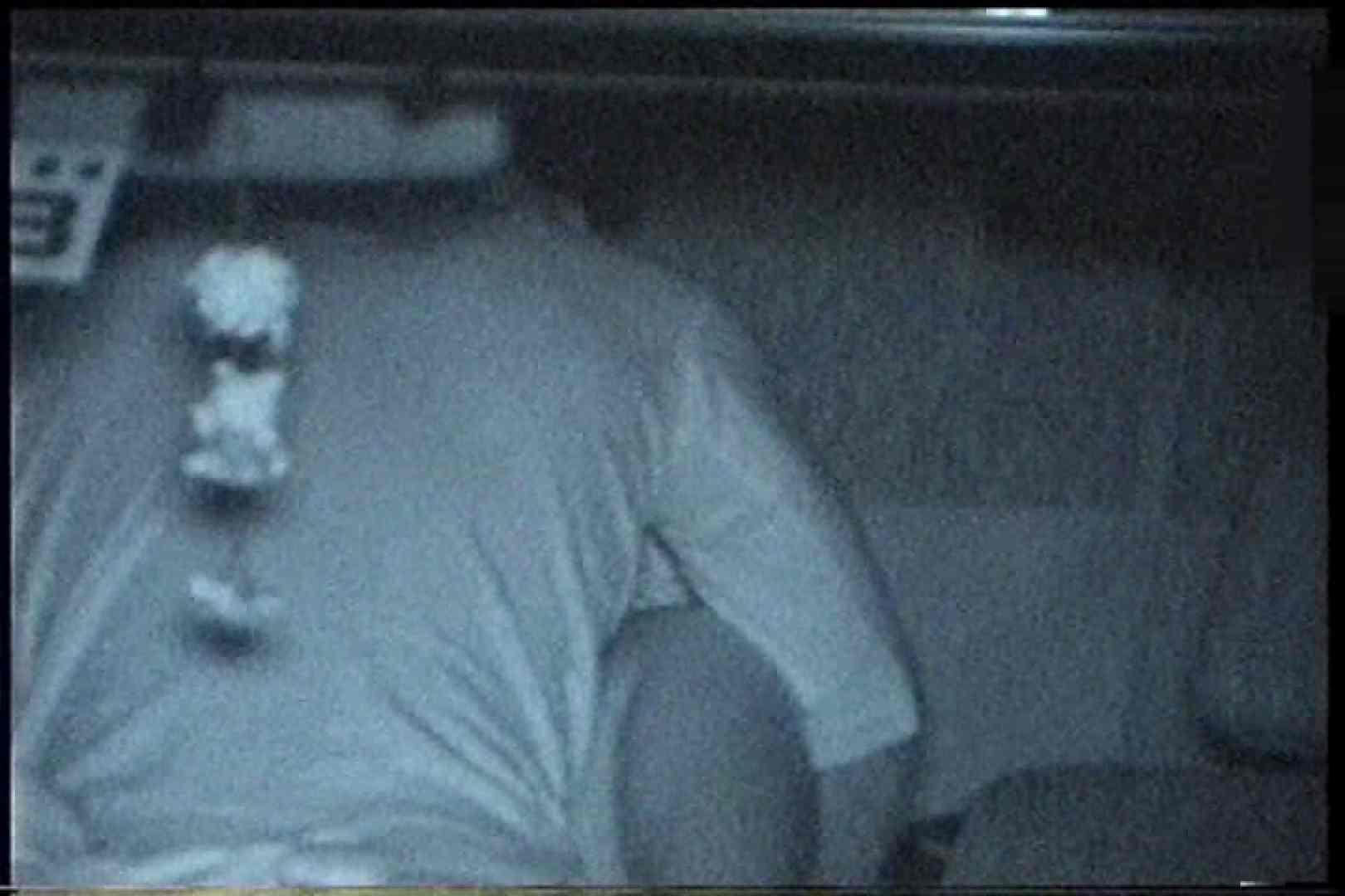充血監督の深夜の運動会Vol.199 OLの実態 盗撮エロ画像 80pic 29