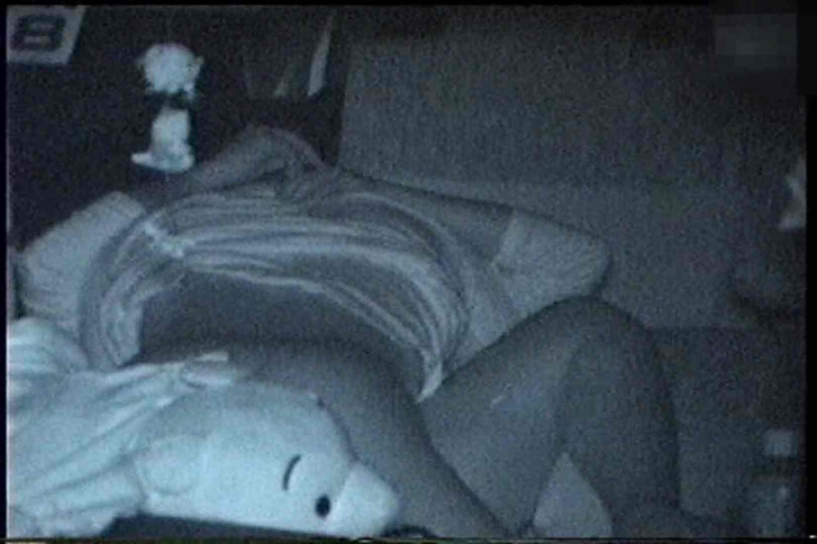 充血監督の深夜の運動会Vol.199 OLの実態 盗撮エロ画像 80pic 35