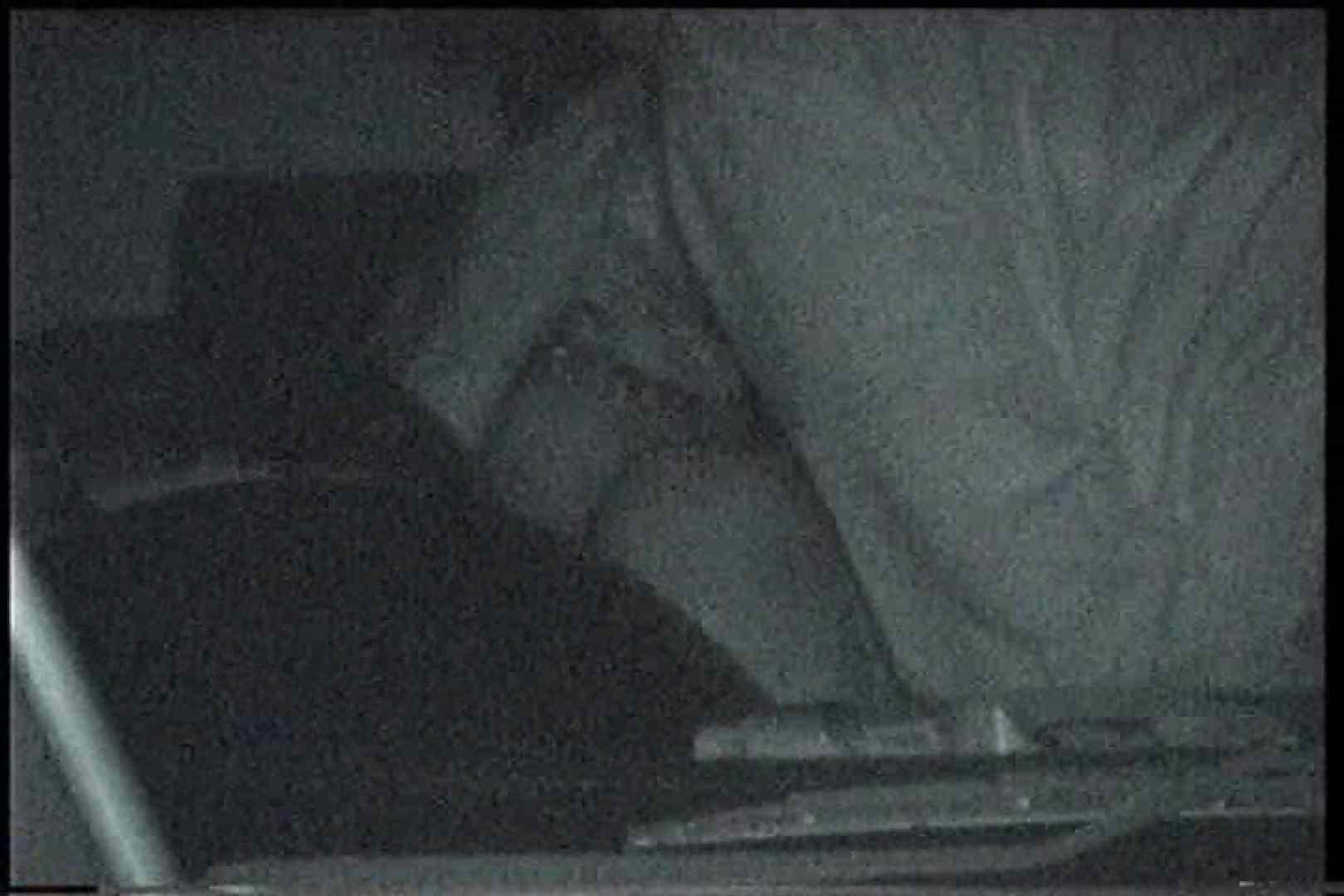 充血監督の深夜の運動会Vol.199 OLの実態 盗撮エロ画像 80pic 77