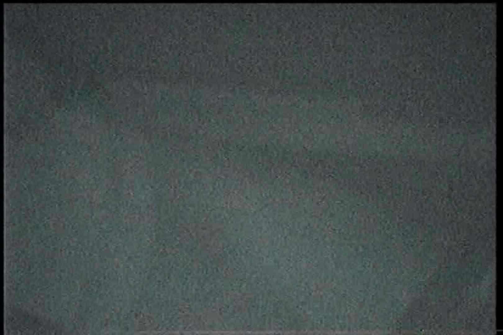 充血監督の深夜の運動会Vol.203 OLの実態   パンツ大放出  71pic 9