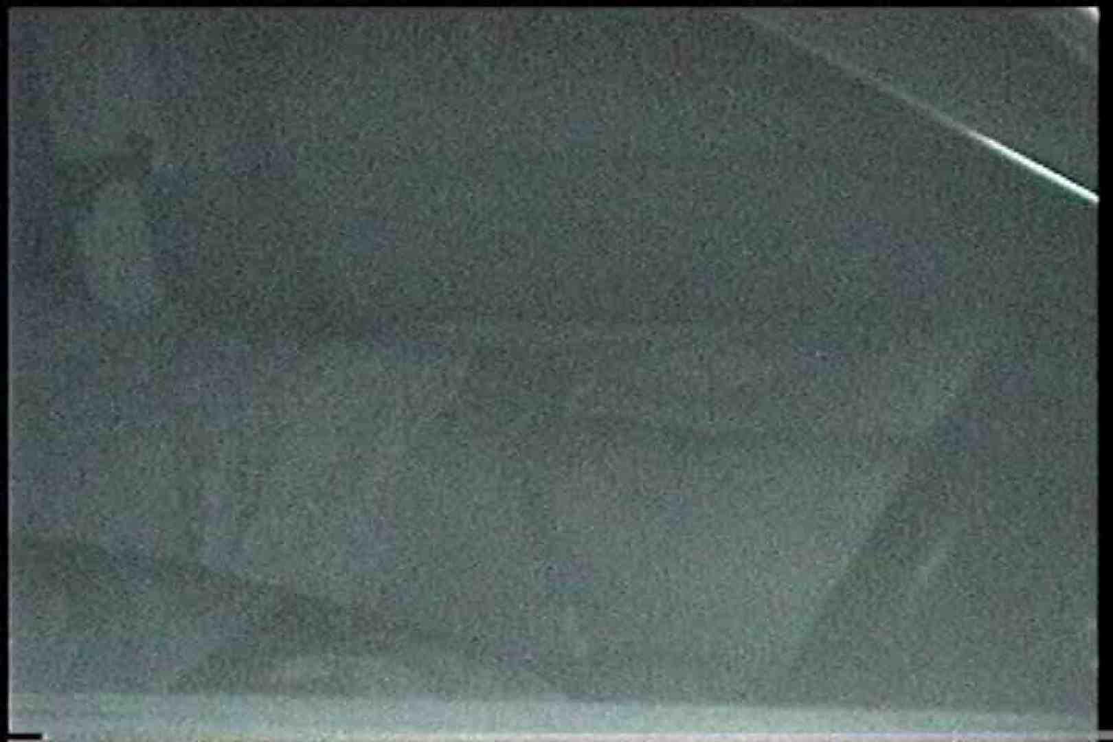 充血監督の深夜の運動会Vol.203 OLの実態  71pic 14
