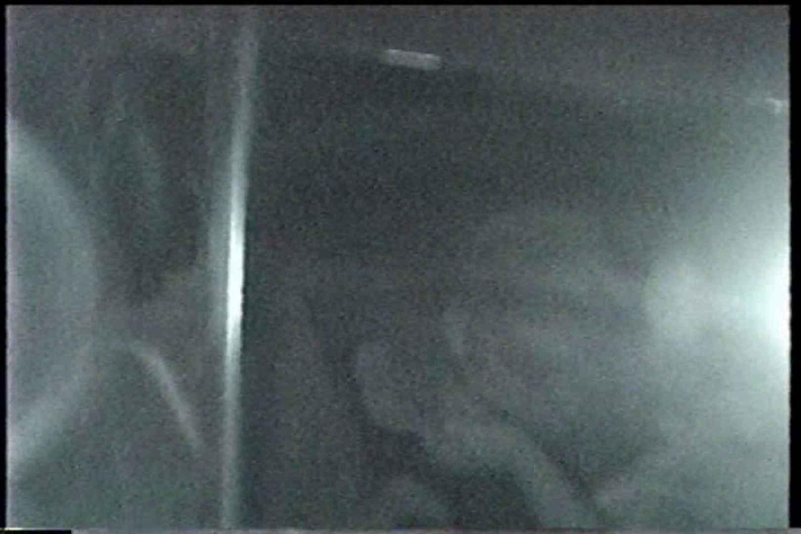 充血監督の深夜の運動会Vol.206 カップル セックス画像 34pic 28